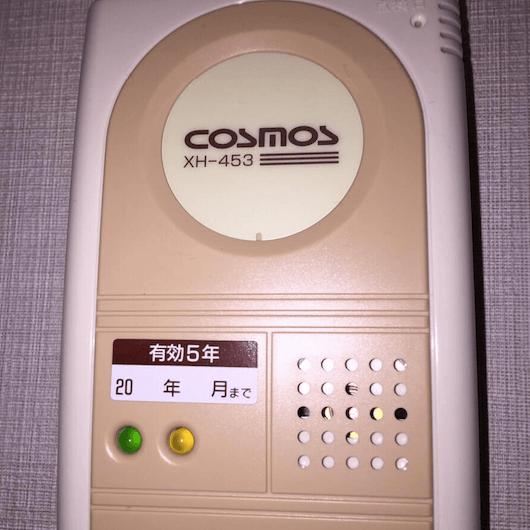一酸化炭素用の警報器
